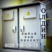 ЩВУ, ЩУЭ электрические шкафы щиты уличного исполнения с классом защиты IP