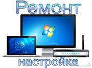 Установка любой версии OS Windows на компьютер или ноутбук