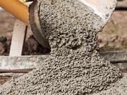 Раствор и бетон всех марок и типов от производителя. Быстро и качественно