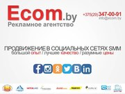 Продвижение Вконтакте для малого и среднего бизнеса