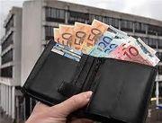 Дам деньги в долг в день обращения